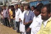 fear in farmers by getting lower rate of paddy in ganaan grain market