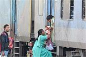 railway take tough steps to prevent accident