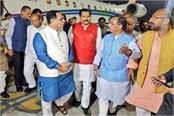 gujarat cm vijay rupani reached lucknow by adani charter