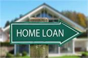 indiabulls housing finance increased interest rates on home loans