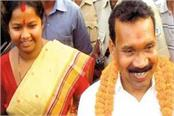 wife of former cm of jharkhand will join congress