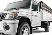 2019 mahindra bolero pik up launched in india