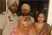 police arrest 2 in gambling case