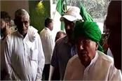 op chautala can take big decision in state executive meeting