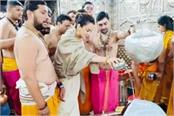 bollywood queen reached mahakal darshan by reaching ujjain
