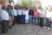 rice millers  moisture paddy  lifting  declared  strike punjab news