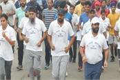 marathon by punjab police