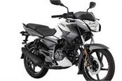 bajaj pulsar ns 125 launched in poland