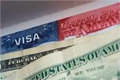 in the us three out of four h1b visas have indians