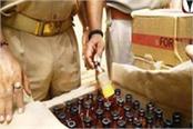 seizure of illegal liquor seized in police raid