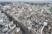 176 illegal colonies will get new regulatory policy heavy