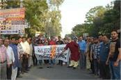 shiv sainiks blow the poster of  crime  of railway accident