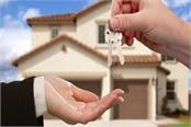 home buyers will have more advantage