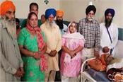killer assault on employee of gurudwara sri bera sahib