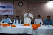 third front ready for lok sabha elections in uttarakhand