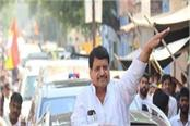 from the road show shivpal yadav performed power travel etawah to tundla