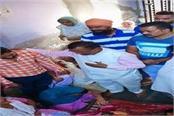 incident  painful  high level investigation punjab news