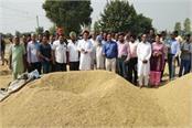 farmers allowed  problem punjab news