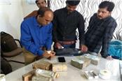 police detained 26 lakh 81 thousand during the search