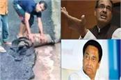 kamalnath on mp roads