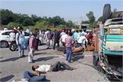 tampu taking reflex vegetables on national highway one killed