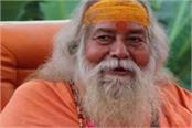 shankaracharya swatanand gave 213 to nasihat