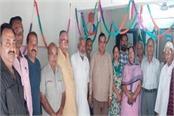 speaker  rana  foundation community center punjab news