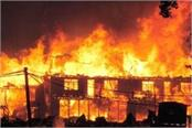 7 shocks hundreds of crores of loss due to fire in malls