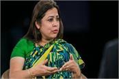 congress rahul gandhi bjp meenakshi lekhi