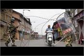 curfew like situations in kashmir