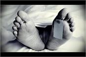 the driver found dead in the quarter quarters of sector 10 kothi
