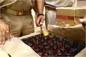 540 chests of liquor seized by police during checking