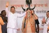 congress leader comments on modi photo
