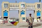pakistan closes friendship gate with afghanistan