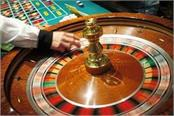 gambling a banking app helped me beat my addiction