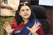 #MeToo पर केंद्र सरकार का फैसला, सामने आ रहे आरोपों की होगी जांच