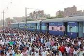 amritsar rail accident