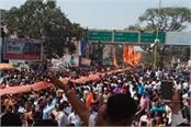 chunri yatra adorned with two lakh long five lakh stars released in indore