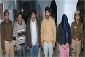 bajrang dal leader murder case police arrested three accused