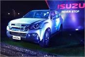 isuzu mu x facelift launched in india