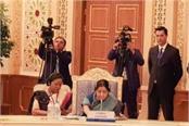 सुषमा ने एक बार फिर पाक विदेश मंत्री के सामने उठाया आतंकवाद का मुद्दा