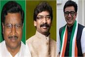 2019 loksabha election the consent of seats in jharkhand opposition parties