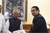 upmanu gives courtesy of governor arya