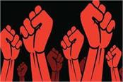here is a unique movement organized by activists against reservation