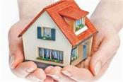amethi housing scheam benefit