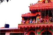 an exclusive temple of chamba