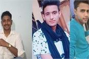 rewari gangrape case will be presented in 8 arpora court 25 for next hearing