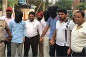 increased remand of kashmiri terrorists arrested jalandhar