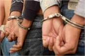 three people arrested for cheating on cancer treatment