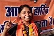 anjana sharma president of mahendergarh